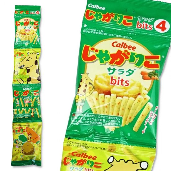 【お菓子まとめ買い・スナック系のお菓子】 カルビー じゃがりこbits4 サラダ 56g (12個入)