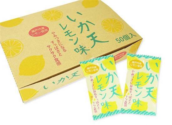 【駄菓子のまとめ買い・珍味・イカ系の駄菓子】タクマ いか天 レモン味(50個入)