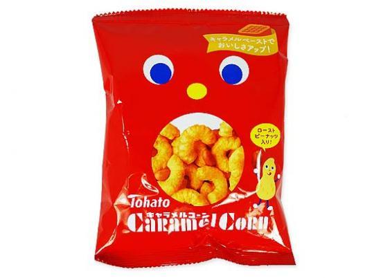 【お菓子まとめ買い・スナック系のお菓子】 東ハト 23g キャラメルコーン 小袋 (20個入)