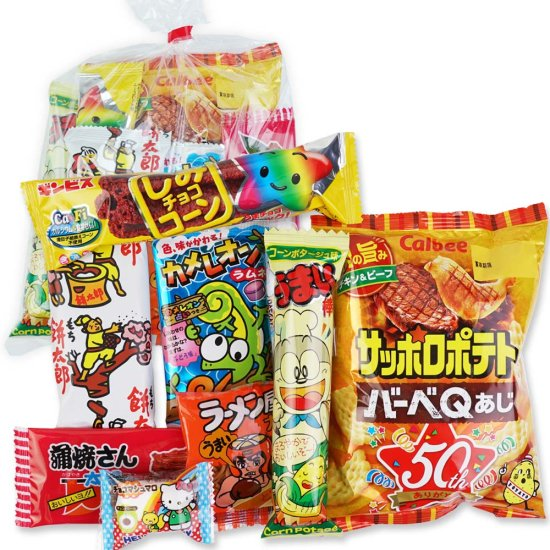 駄菓子セット・お菓子の詰め合わせ  200...