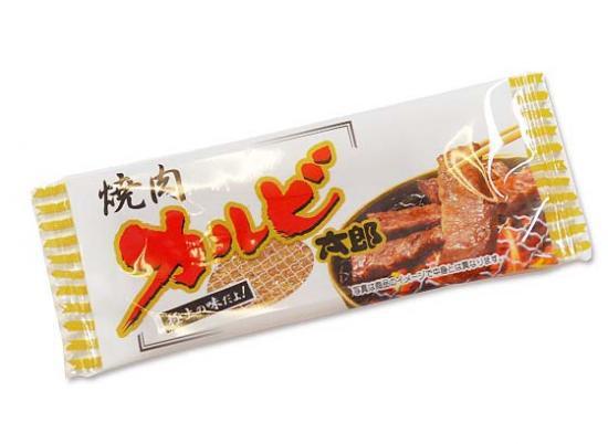 【駄菓子のバラ売り・珍味系の駄菓子】菓道 カルビ焼き太郎(バラ売り)