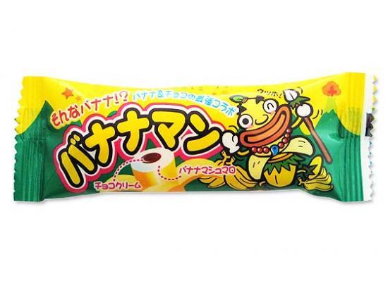 【やおきん】バナナマン(30個入)