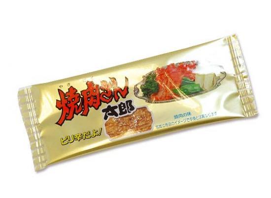 【駄菓子のバラ売り・珍味系の駄菓子】菓道 焼肉さん太郎(バラ売り)