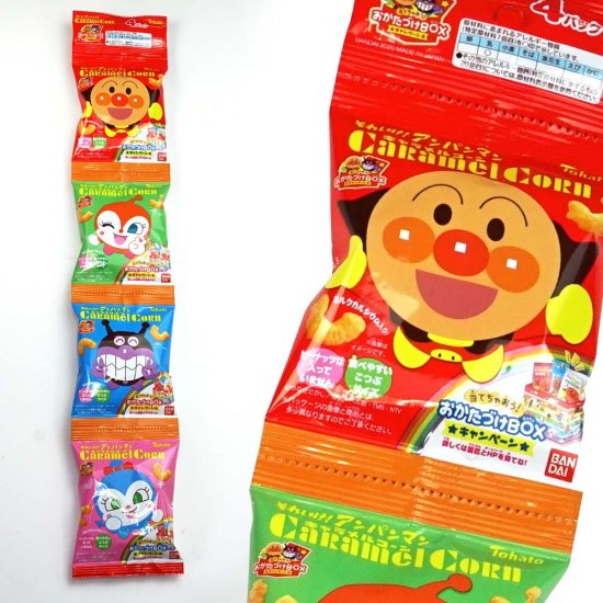【単品・はら売り】それいけ!アンパンマンキャラメルコーン4パック(11g×4袋)【東ハト】