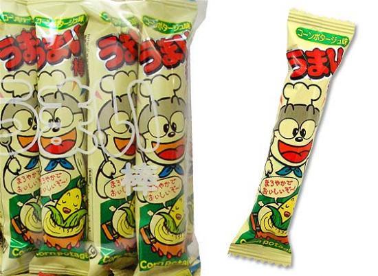 【駄菓子のバラ売り駄菓子】 うまい棒コーンポタージュ (バラ売り) 【やおきん】