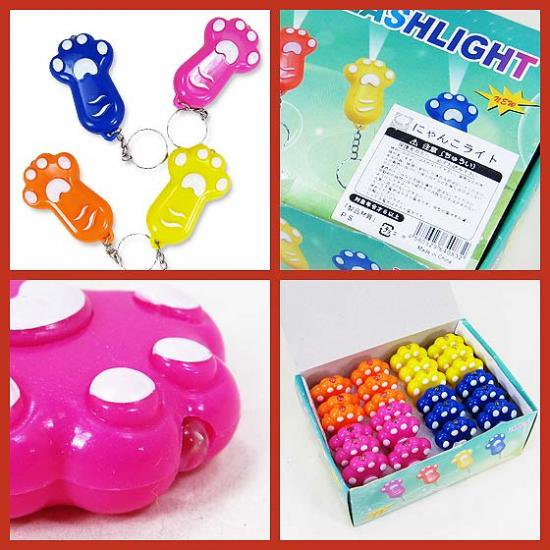 82f37c6f47a3a9 光るにゃんこライト キーホルダー(24入) | 光るおもちゃ・光り物 | 2 ...