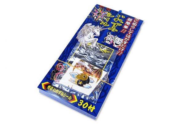 【キャラクターシール・カード系玩具】いれずみ タトゥーシール(30付)