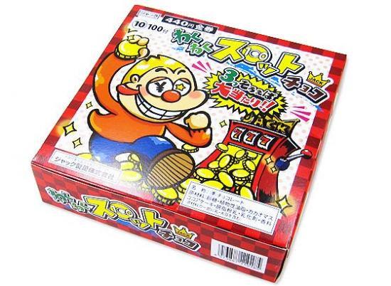 【業務用の駄菓子】 チョコレート駄菓子 当てもの ジャック わくわくスロットチョコ 100個付