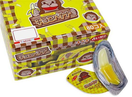 業務用系の駄菓子・チョコ系の駄菓子  丹生堂 占い付き チョコ チョコバナナ (80個入)
