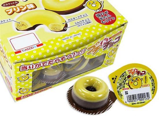 駄菓子のまとめ買い・チョコ系の駄菓子 丹生堂 連続当 プチ ド チョコ ドーナツ プリン味 (50個+6個当り…