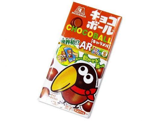 【お菓子まとめ買い・チョコレート系のお菓子】 森永 チョコボール キャラメル (20個入)