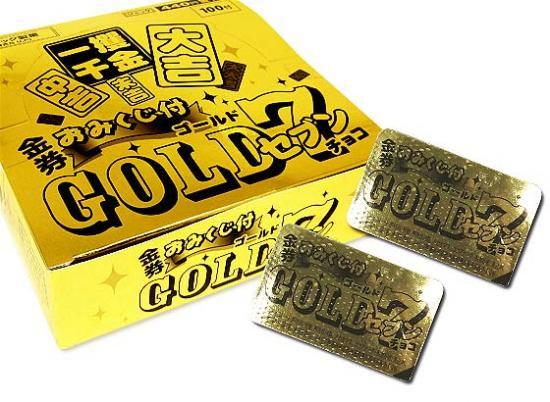 駄菓子のまとめ買い・チョコ系の駄菓子 ジャック製菓 ゴールドセブンチョコ 金券おみくじ付 (100個入)