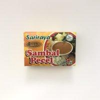 sariraya sambal pecel サンバルペチェルサラダソース 150g kobe