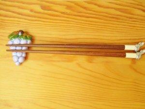 箸置き・ぶどう(P)