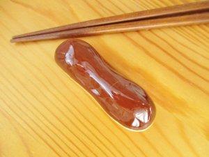 陶器カトラリーレスト エクレア(チョコ)