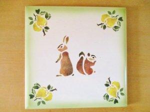 レコルト オリジナルタイル(ウサギとリス)