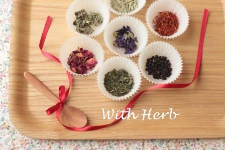 Herb for Mama ラズベリーリーフ・マザーケア