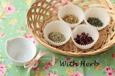 Herb for Mama カモミールウォーム・マタニティー
