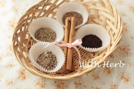 Herb for Mama チコリルート・マザーケア