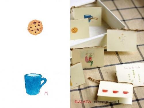 青いマグ (メッセージカード)