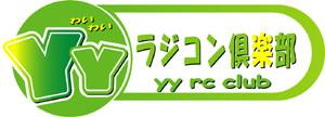 YYラジコン倶楽部-Web shop