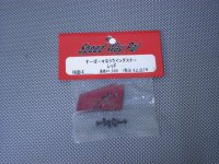 PA080-R・SW PAL製 すーぱーなうウイングステー レッド