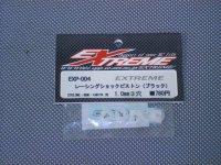 EXP-004・EXTREME製 レーシングショックピストン(ブラック)1.0mm3穴(サイクロン/BDM/タミヤ用)