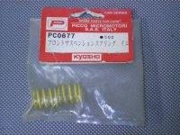 PC0677・京商/PICCO製 フロントサスペンションスプリング イエロー