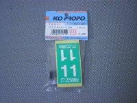 70311・KO PROPO製 クリスタルセット27MHz(AM/11)