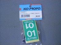 70001・KO PROPO製 クリスタルセット27MHz(FM/01)