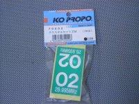 70002・KO PROPO製 クリスタルセット27MHz(FM/02)