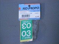 70003・KO PROPO製 クリスタルセット27MHz(FM/03)