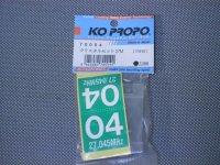 70004・KO PROPO製 クリスタルセット27MHz(FM/04)