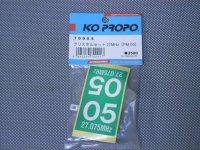 70005・KO PROPO製 クリスタルセット27MHz(FM/05)