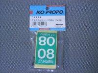 70008・KO PROPO製 クリスタルセット27MHz(FM/08)