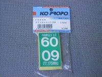 70009・KO PROPO製 クリスタルセット27MHz(FM/09)