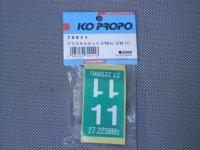 70011・KO PROPO製 クリスタルセット27MHz(FM/11)