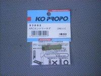 93002・KO PROPO製 ARCエントリータグ(3枚入り)