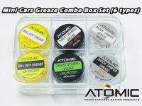 OIL5CB・RC Atomic Mini Cars Grease Combo Box Set (6 types)