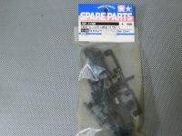 SP-1108・タミヤ製 TBエボリューション L部品(ギヤカバー)