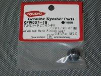 KFW007-18・京商製 アルミハードピニオンギヤー(18T/KF01用)