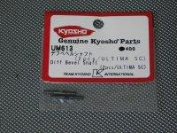 UM613・京商製 デフベベルシャフト 2PCS/アルティマSC