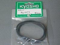 NS11・京商製 キャタピラ (車種不明)