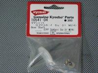 10541-04・京商製 ギヤシャフト(EPPスホーイ Su-31 M24)