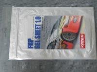 96160・京商製 FRP GEL SHEET 1.0 紫外線硬化FRPシート(ポリカボディーの補修)