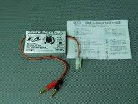 USED-0234・イーグル製 ポケットクイックチャージャーVer3