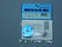 K-9076・コーセー製 ブラシセッターPRO2