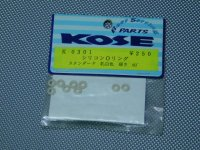 K-0301・コーセー製 シリコンOリング スタンダード 乳白色 硬さ60°
