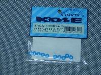 K-0322・コーセー製 オイルMIX シリコンOリング 硬さ 50°