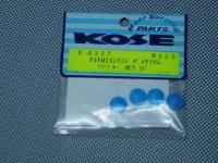 K-0327・コーセー製 オイルMIX シリコンダイヤフラム 硬さ 50°